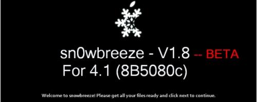 snowbreeze18b1