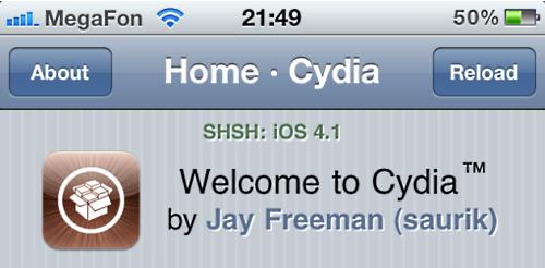 cydiashsh