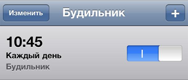 alarm_bag_00