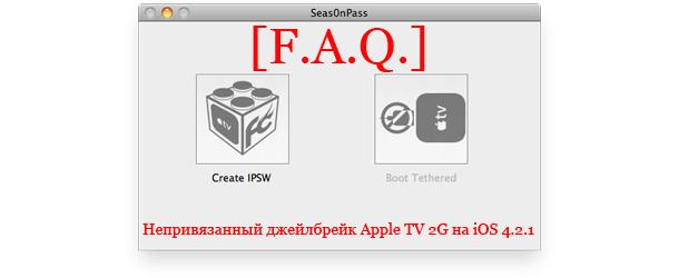 FAQ_Seas0nPass_00