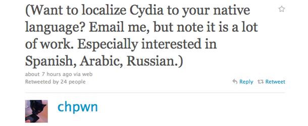 cydia_1.1_soon_00
