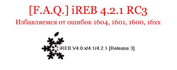 faq_ireb_4.2.1rc3_00