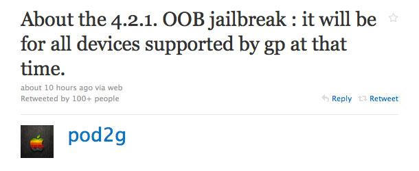gprc5_jb_all_devices_00