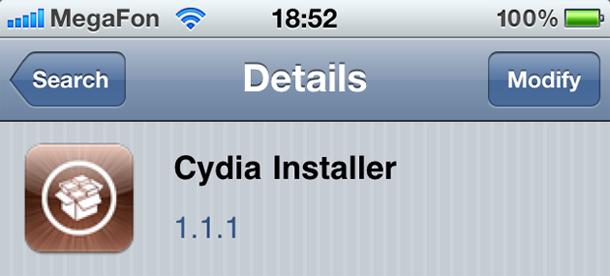 cydia_1.1.1_00