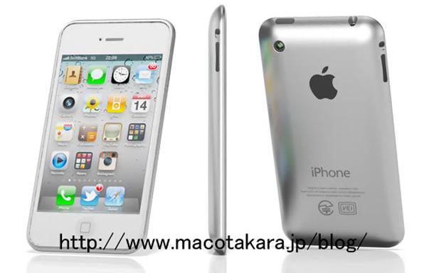 iphone5_2012_00