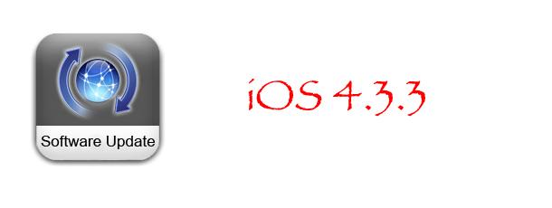 ios4.3.3_00