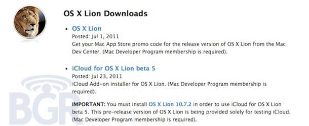 lion_10.7.2_icloud_beta5_00