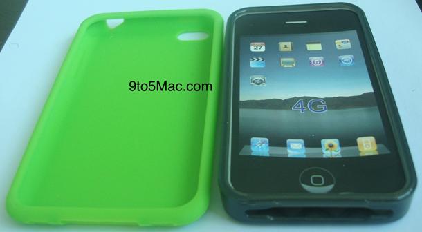 silicone_case_phone5_00