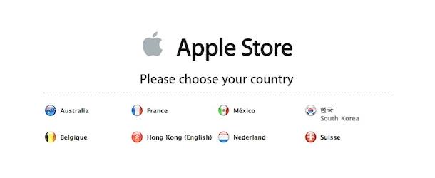 world_app_store_price_00