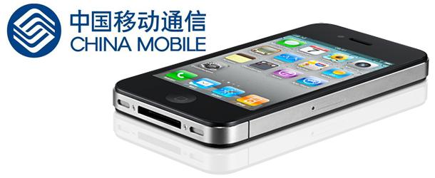 china_mobile_iphone_se_00