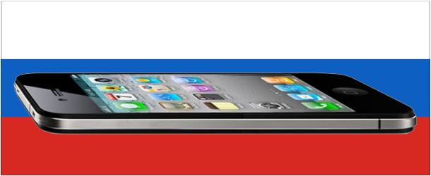 iphone5_russia_november_rumors_00