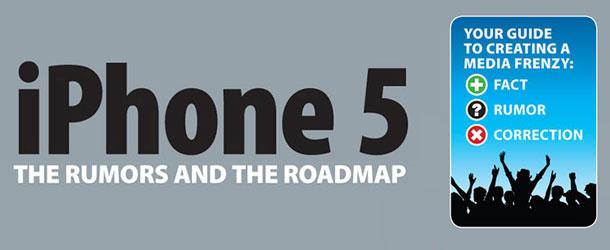 iphone5_rumor_roadmap_infographic_0
