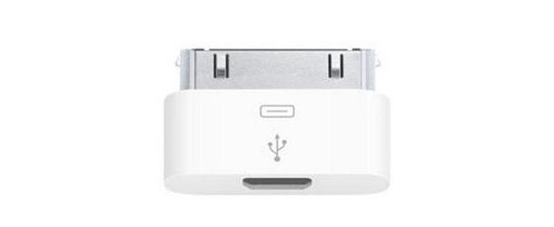 iphone_micro_usb_adapter_0