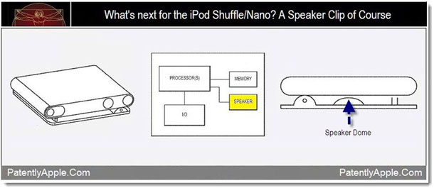 apple_patent_integrated_speaker_ipod_nano_shuffle_0