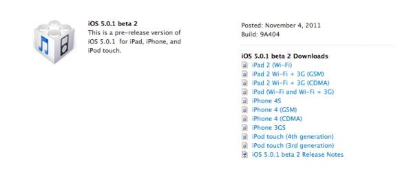 apple_seeds_ios5_beta2_0