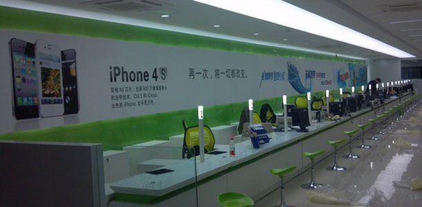 china_telecom_begins_unofficially_teasing_iphone4s_0