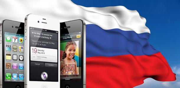 iphone4s_russia_5_21_december_0
