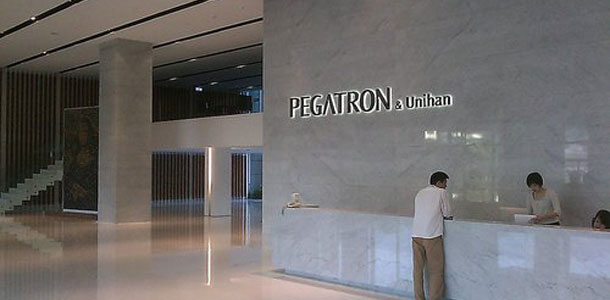 explosion_at_pegatron_factory_apple_products_injuries_0