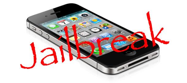 first_info_jailbreak_iphone4s_pod2g_0