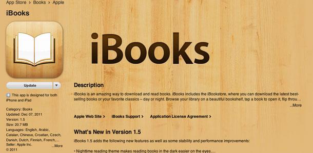 ibooks_1_5_0