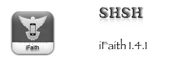ifaith_1_4_1_0