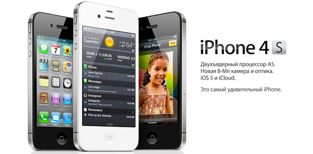 iphone4s_debuts_over_20_new_countries_0