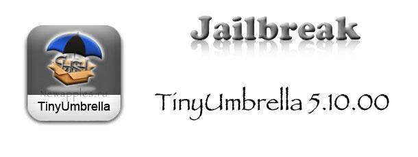 tinyumbrella_05_10_00_0
