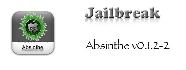 absinthe_0_1_2_2_0