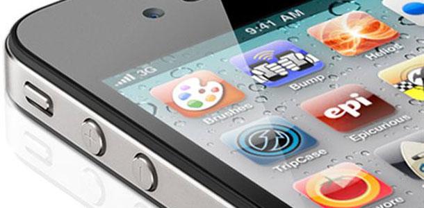 apple_now_requiring_iphone_developers_submit_retina_screenshots_00
