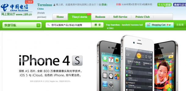 china_telecom_start_selling_iphones_march_9th_0