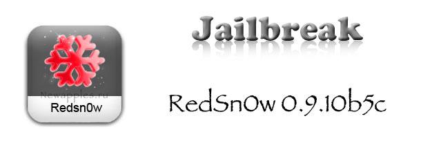 redsn0w_0_9_10_b_5_c_0
