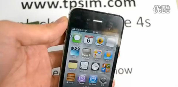 tpsim_claims-to_unlock_iphone4s_on_1_0_11_1_0_13_1_0_14_asebands_0
