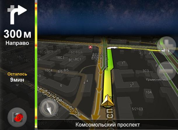 скачать карты украины для навител windows ce 6.0