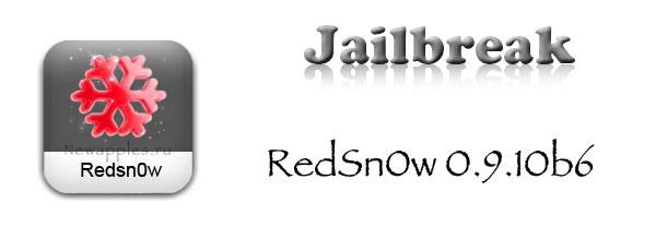 redsn0w_0_9_10_b_6_0