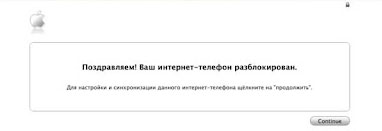 http://newapples.ru/wp-content/uploads/2012/04/faq_unlock_att_iphone_without_losing_jailbreak_2.jpg