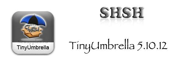 tinyumbrella_5_10_12_0