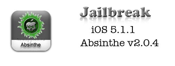absinthe_2_0_4_0