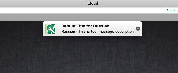 apple_testing_notifications_on_icloud_website_0