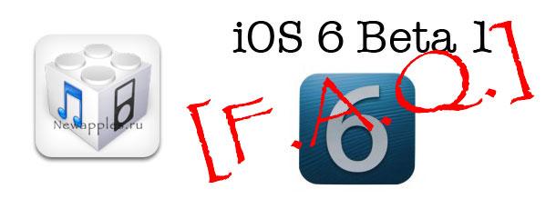 faq_install_ios_6_0