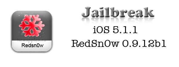 redsn0w_0_9_12_b_1_0