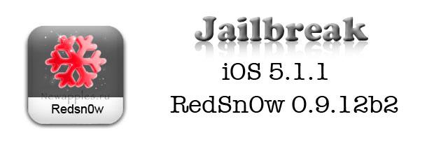redsn0w_0_9_12_b_2_0