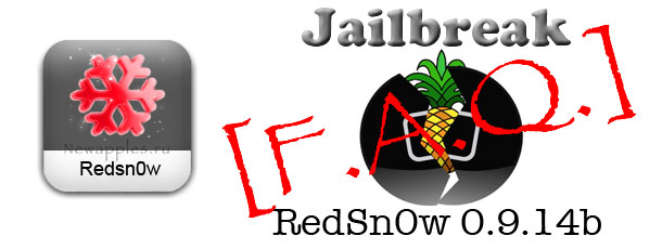 faq_how-to-jailbreak-an-iphone-dfu-broken-home-button_0