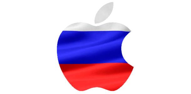 apple_applerus_0