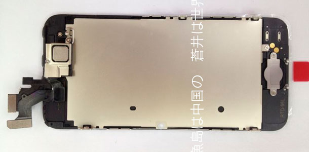 photos-of-assembled-iphone-5-front-panel-with-home-button-front-camera-and-shielding-installed_0