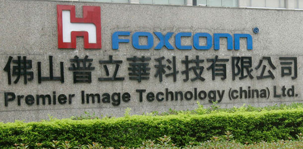 apple-rumored-to-be-expanding-iphone-production-to-foxconn-subsidiary_0