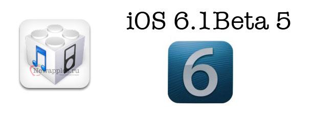 ios_6_1_beta_5_0