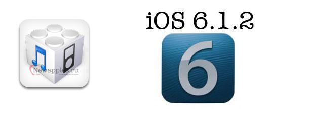 Apple-releases-iOS-6_1_2_0