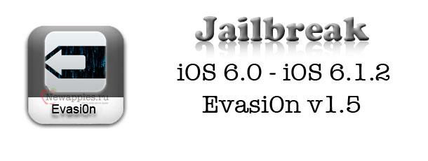 Evad3rs-Release-Evasi0n-1_5-Jailbreak-Bringing-Improved-Boot-Times_0