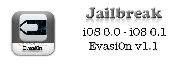 Updated-Evasi0n-1_1-Jailbreak-Utility-Released_0