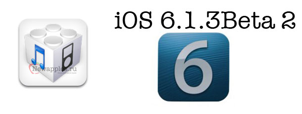 apple-releases-ios-6-1-3-beta-2-to-developers-for-ipad-iphone-and-ipod-touch_0